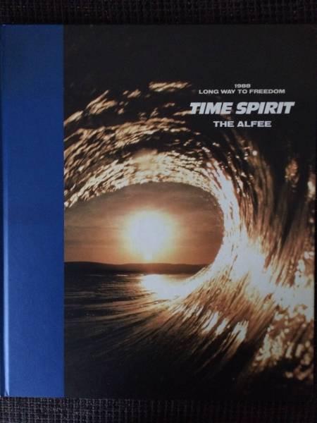THE ALFEE 1988 TIME SPIRIT autumn tour パンフレット