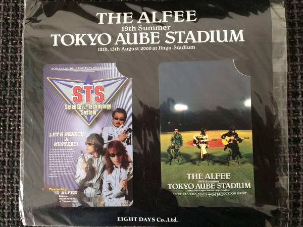 THE ALFEE 2000 TOKYO AUBE STADIUM テレフォンカードセット