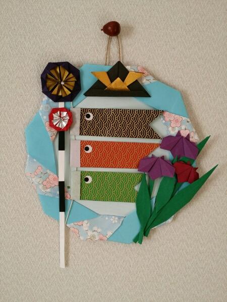 折り紙 リース こいのぼり 5月 壁面飾り 保育園 施設