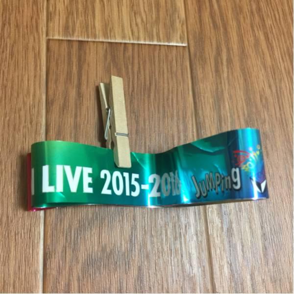 Hey!Say!JUMP ★ 大阪カウコン ★ 銀テープ1本 ★COUNT LIVE 2015-2016 コンサートグッズの画像
