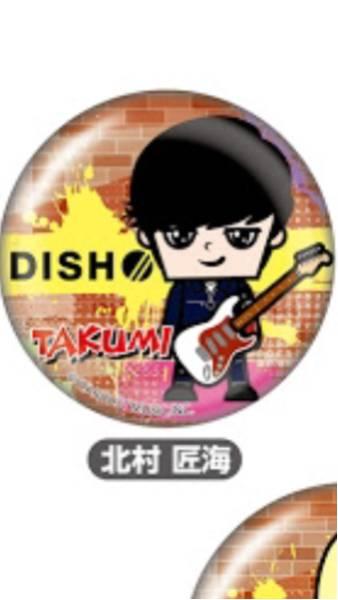 DISH// 缶クリップ 北村匠海 即決 数3