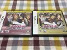 DS 逆転検事 2 セット 任天堂 Nintendo