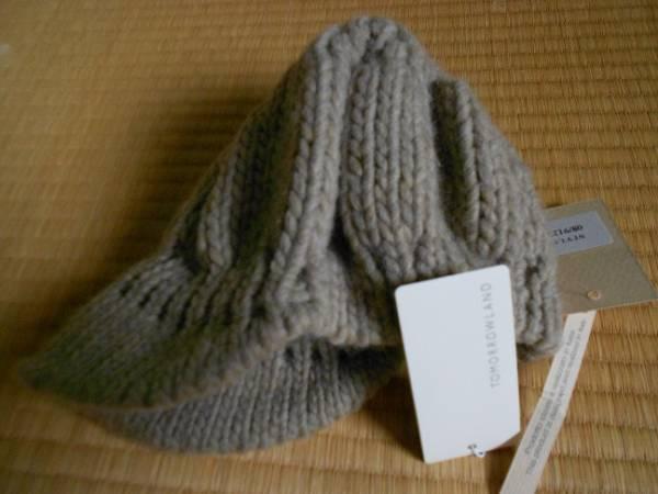 bettinaの帽子、新品