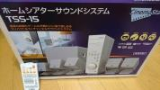 YAMAHA ホームシアターサウンドシステム TSS-15 取説欠品