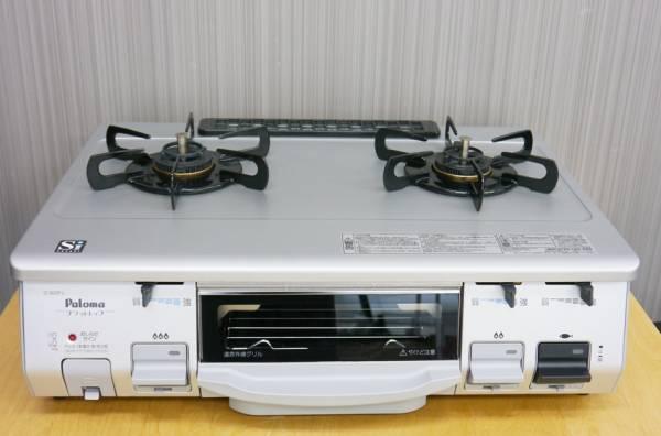 ◎美品 2014年製 パロマ Paloma ガステーブル LPガス用 左強火タイプ IC-800F-1L