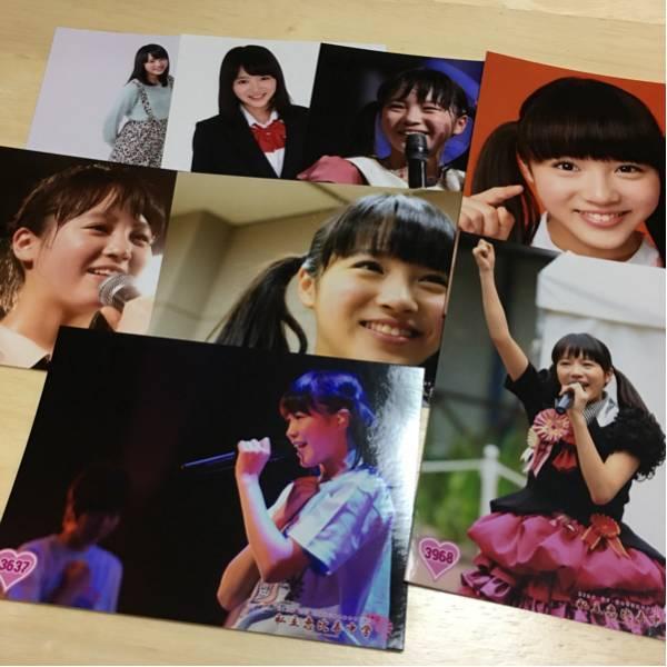 中山莉子 生写真 15枚セット 私立恵比寿中学 ライブグッズの画像