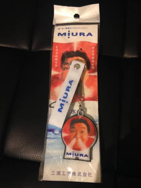 レア☆島田紳助 LEDライト付ストラップ