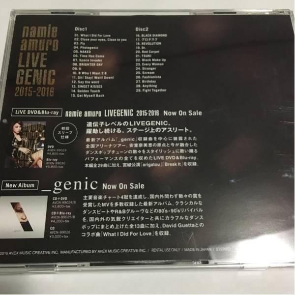 安室奈美恵 / LIVE GENIC 2015-2016 CD2枚 レンタル限定_画像2