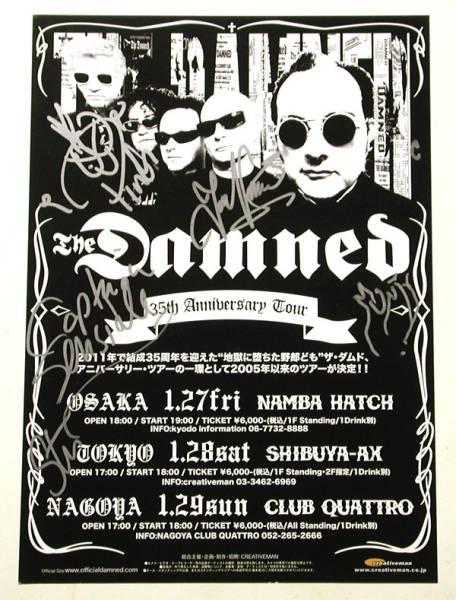 ★★【ダムド/The Damned】直筆サイン入りチラシ★★