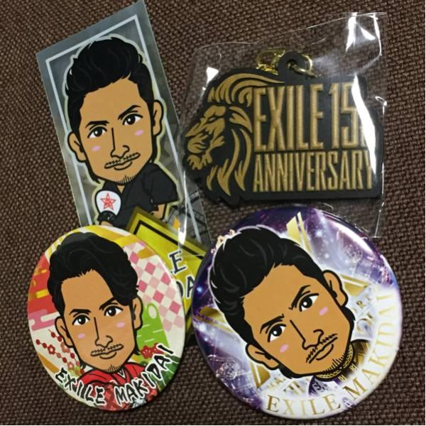 トラステ ガチャ MAKIDAI EXILE DJ MAKIDAI 缶バッチ 千社札 全部セット