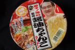 サッポロ一番<田子ノ浦部屋監修醤油ちゃんこラーメン>稀勢の里☆205円