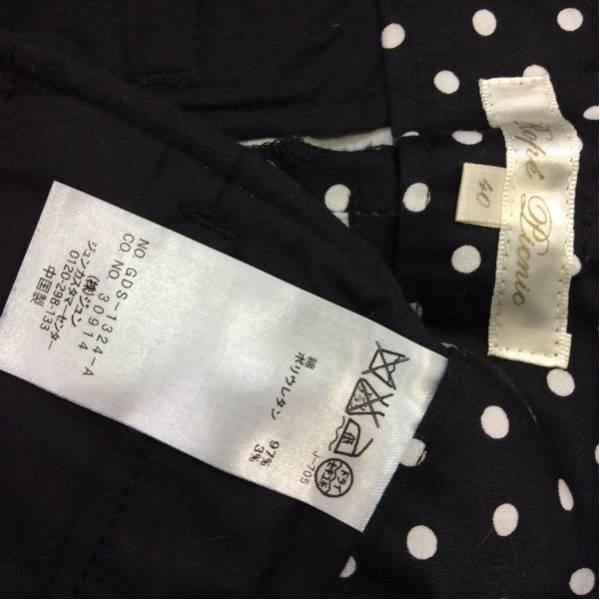 ロペピクニック 七分丈パンツ 裾脇リボン 黒色&白色ドット柄 サイズ40_画像3
