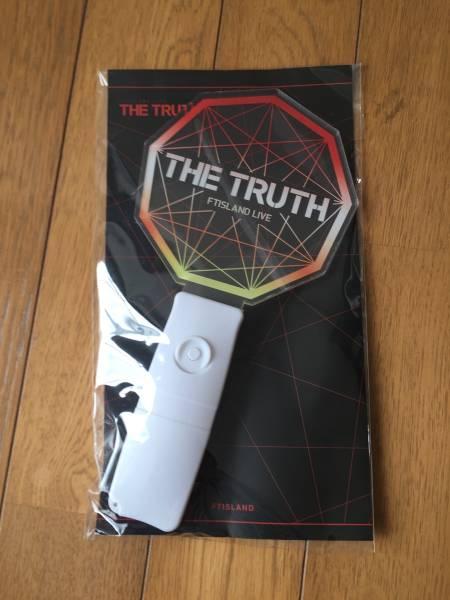 FTISLAND the Truthワールドツアーのペンラ ライブグッズの画像