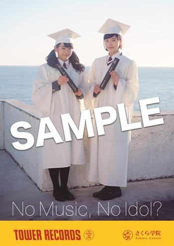 さくら学院 2016年度 ~約束~『NO MUSIC, NO IDOL? 』コラボレーションポスター 2016年度卒業生2名Ver. 倉島颯良 黒澤美澪奈 ライブグッズの画像