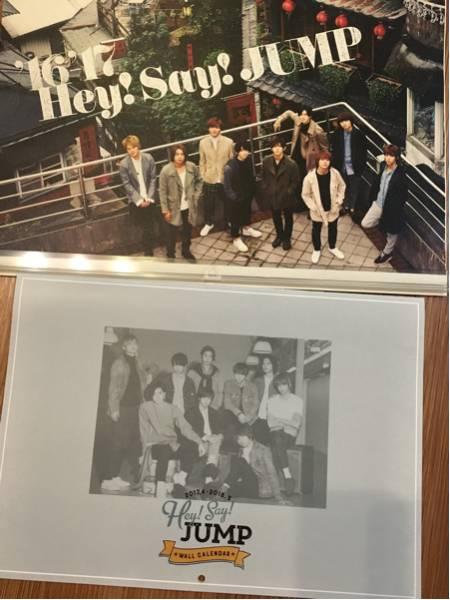 Hey!Say!JUMP カレンダー&ポスターセット コンサートグッズの画像
