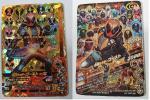 ♪♪ガンバライジング K6弾 K6-052仮面ライダーゴースト オレ魂 LRSP [送料無料]♪♪