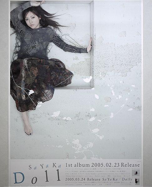 <ポスター>SAYAKA「Doll」2005年 神田沙也加 サヤカ ★非売品