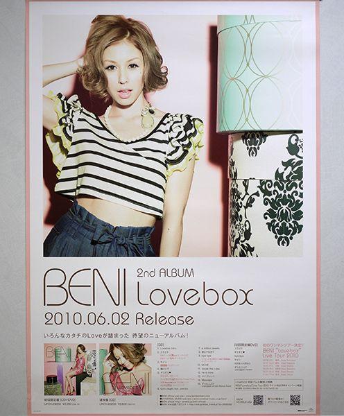 <ポスター>BENI「Lovebox」2010年 安良城紅 ★非売品