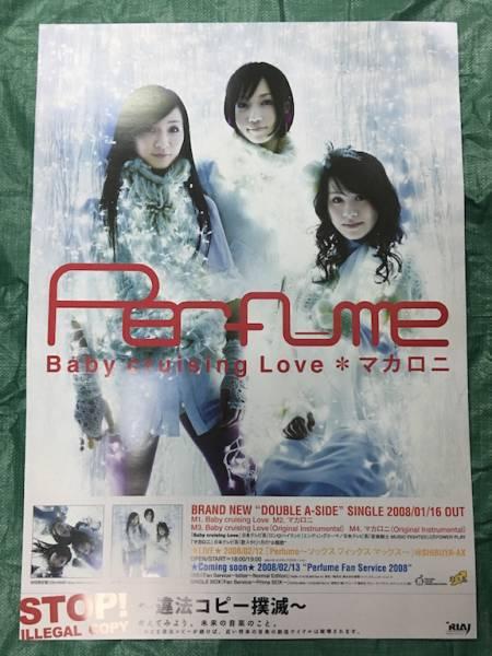 perfume ポスター Baby cruising Love/マカロニ ライブグッズの画像