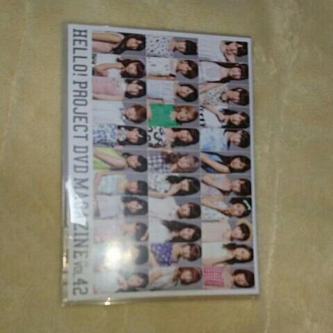 ハロプロ Hello Project DVDMAGAZINE vol42 モーニング娘。14 Berryz工房 ℃-ute アンジュルム Juice=Juice ハロー!プロジェクト ライブグッズの画像