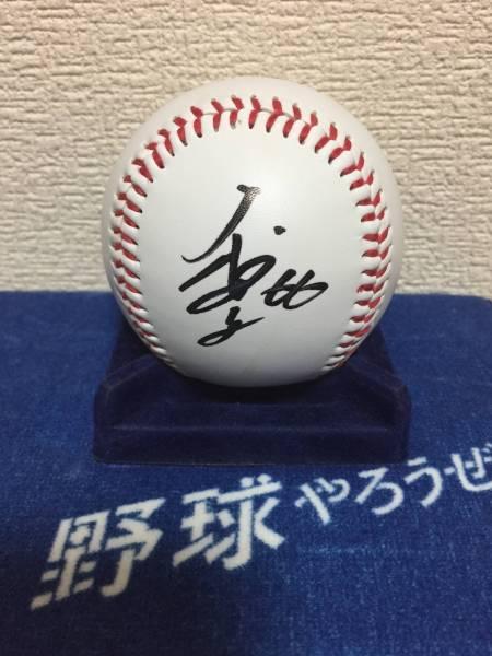北海道日本ハムファイターズ 大嶋匠選手 直筆サインボール