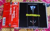 【SLC廃盤CD】マーダロック MURDEROCK / キース・エマーソン→ルチオ・フルチ・帯付