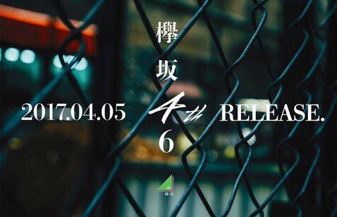 欅坂46 4th シングル 不協和音 全国握手会 イベント券握手券 50枚 セット B
