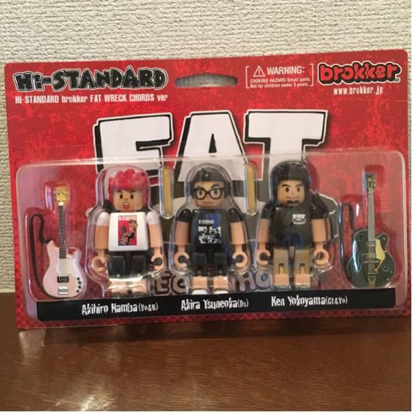 【未開封】Hi-STANDARD brokker FAT WRECK CHORDS ver. フィギュア ハイスタbrahmankenyokoyamapizzaofdeathnamba69simmanwithamission