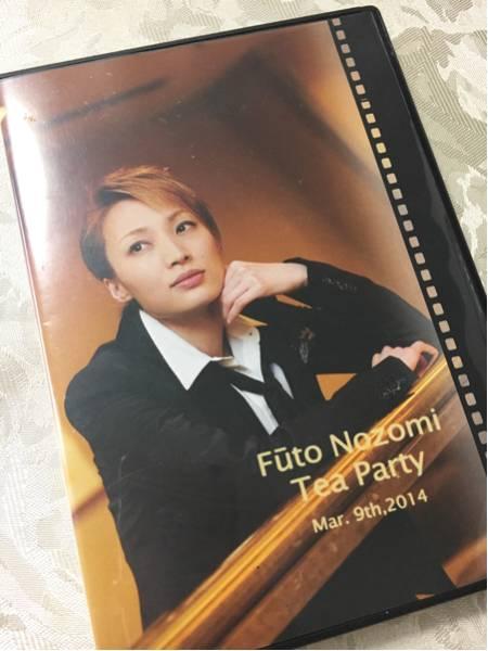 宝塚雪組 望海風斗お茶会DVD「ラストタイクーン」宝塚ホテル 送料無料