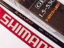 ★シマノ RAIARM ライアーム GP 1.5号-530★SHIMANO