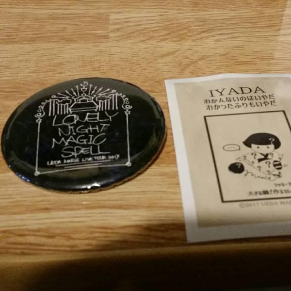 植田真梨恵 ライブグッズ 缶バッジ+シール