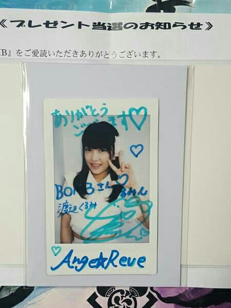 Ange☆Reve アンジュレーヴ 渡辺くるみ 直筆サイン入りチェキ