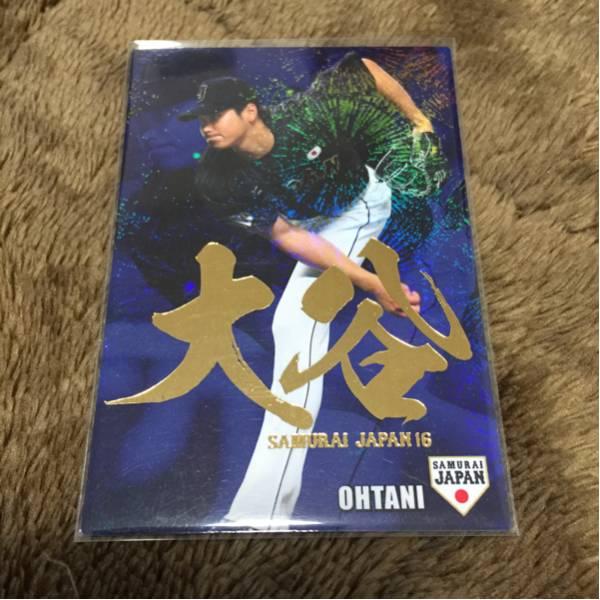 プロ野球チップス・侍ジャパン 大谷翔平 グッズの画像