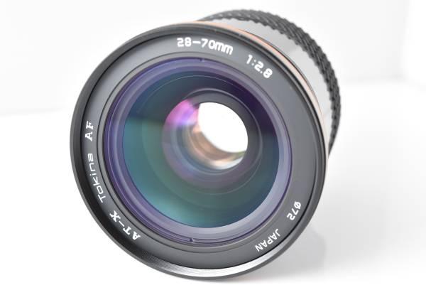 ★新品級★ トキナー Tokina AF AT-X 28-70mm F2.8 Nikon ★完動品★ #3598