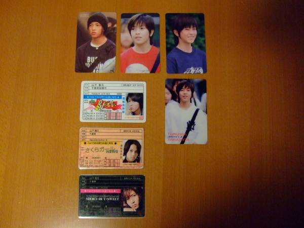 山下智久カード