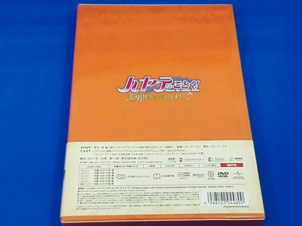 ハヤテのごとく!~美男<イケメン>執事がお守りします~DVD-SE_画像2