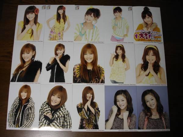 新垣里沙 さん 2L版 公式写真 40枚 (2005年~20011年ごろ)
