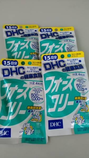 新品未使用☆DHCフォースコリー15日分4袋♪