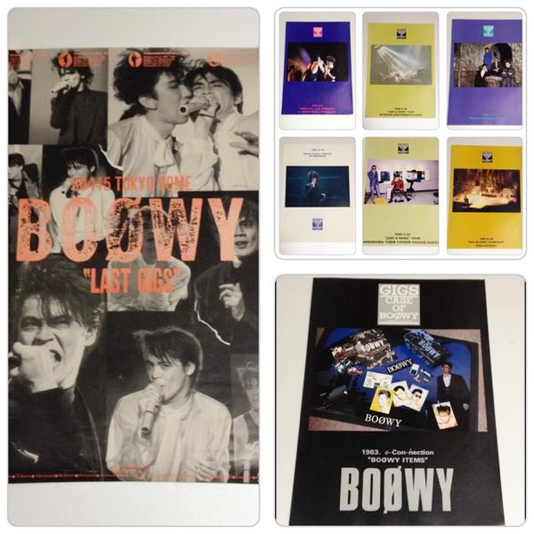 BOOWY 8枚セット ポスター 氷室京介 布袋寅泰 A1 B3 ライブグッズの画像