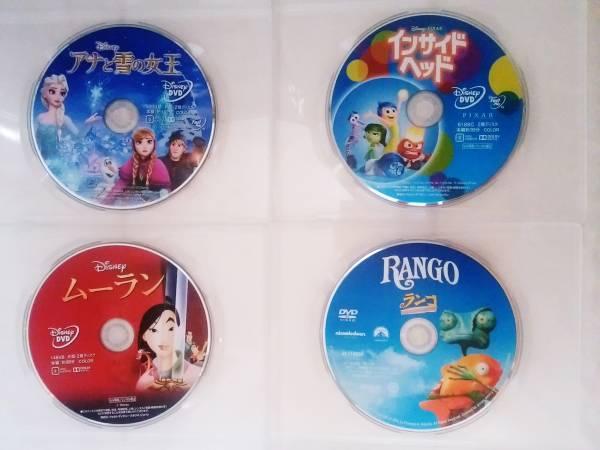 ★送料無料★ ディズニーDVD 4本 セット★インサイドヘッド★アナと雪の女王★ランゴ★ムーラン ディズニーグッズの画像