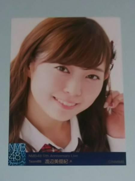 NMB48 5th Anniversary Live 渡辺美優紀 A 生写真 検)5周年