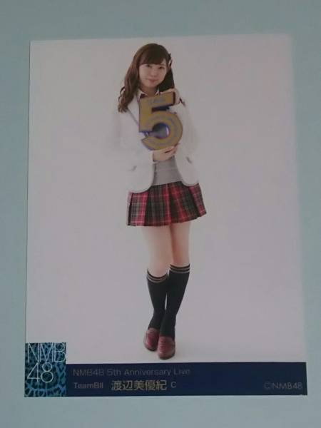 NMB48 5th Anniversary Live 渡辺美優紀 C 生写真 検)5周年_画像1