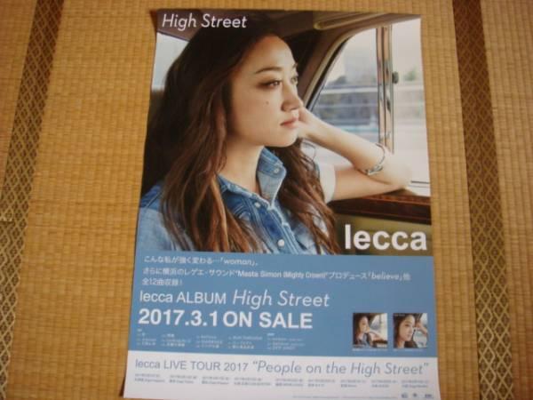 lecca 「High Street」 ポスター