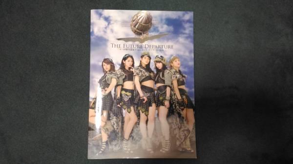 9→10(キュート)周年記念 ℃-ute コンサートツアー2015春~The Future Departure~ ビジュアルブック ライブグッズの画像