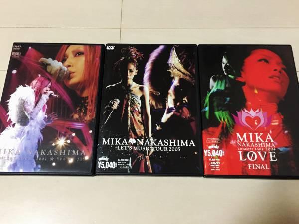 得!■中島美嘉 MIKA NAKASHIMA LIVE 3本セット [DVD] ライブグッズの画像