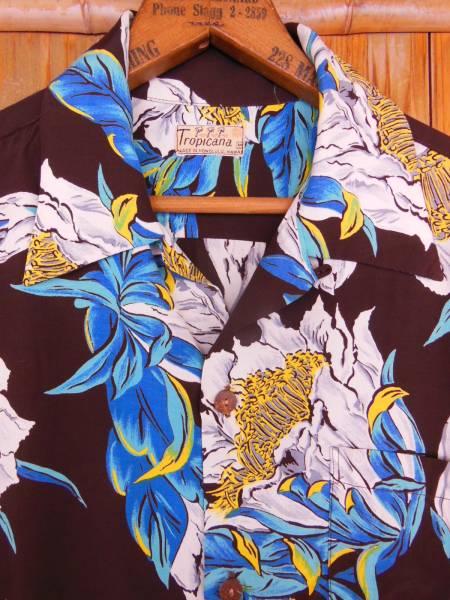 極上50S ビンテージ TROPICANA ダークブラウン花柄長袖レーヨンハワイアンシャツ/M_画像3