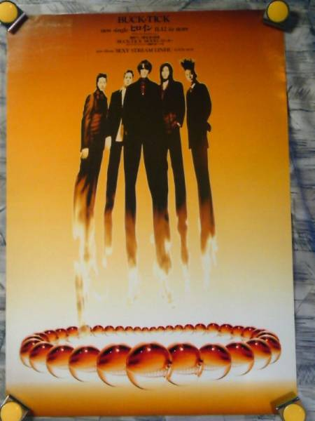 k3【ポスター/B-2】BUCK-TICK/バクチク/'97-ヒロイン/告知用非売品ポスター