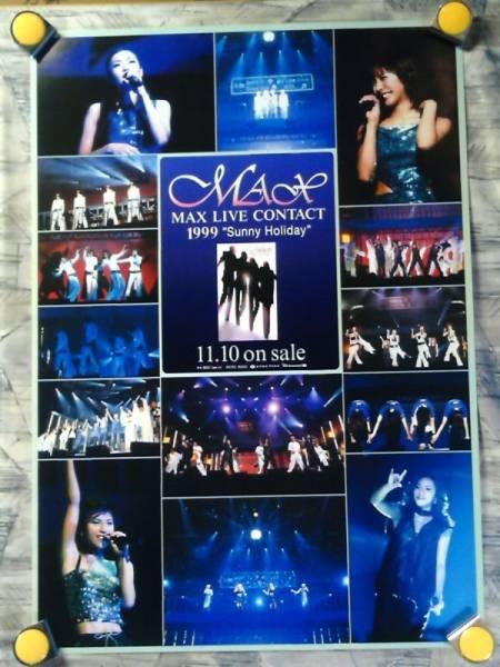 k3【ポスター/B-2】MAX LIVE CONTACT 1999 Sunny HolidayNANA(ナナ)/MINA(ミーナ)/REINA(レイナ)/LINA(リナ)