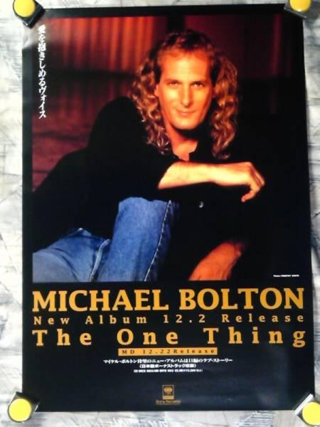 f1【ポスター/B-2】マイケル ボルトン/Michael Bolton/'93-The One Thing/告知用非売品ポスター