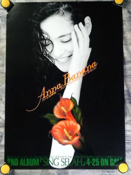 f1【ポスター/B-2】ANNA BANANA/アンナ バナナ/'90-Sing Selah/告知用非売品ポスター